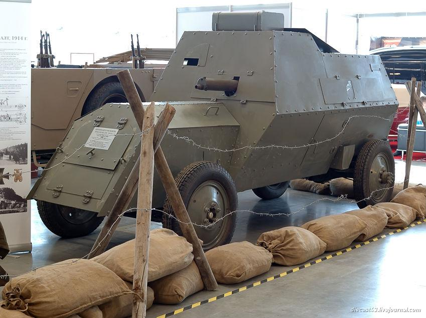 Reproduction of a Russo Balt armored car