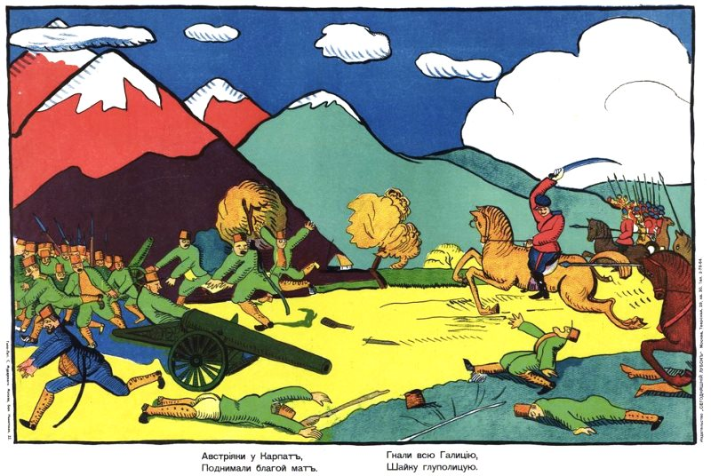 """""""The Austrians cursed loudly near the Carpathian Mountains. They were chased across all of Galicia, a gang with stupid faces."""" Propaganda art by Vladimir Mayakovsky, who went on to support the Bolshevik Revolution as an opening to artistic and intellectual freedom until the Stalin era brought disillusionment"""
