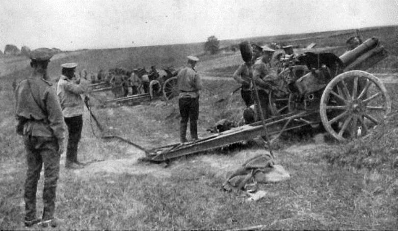 Russian artillery in Galicia
