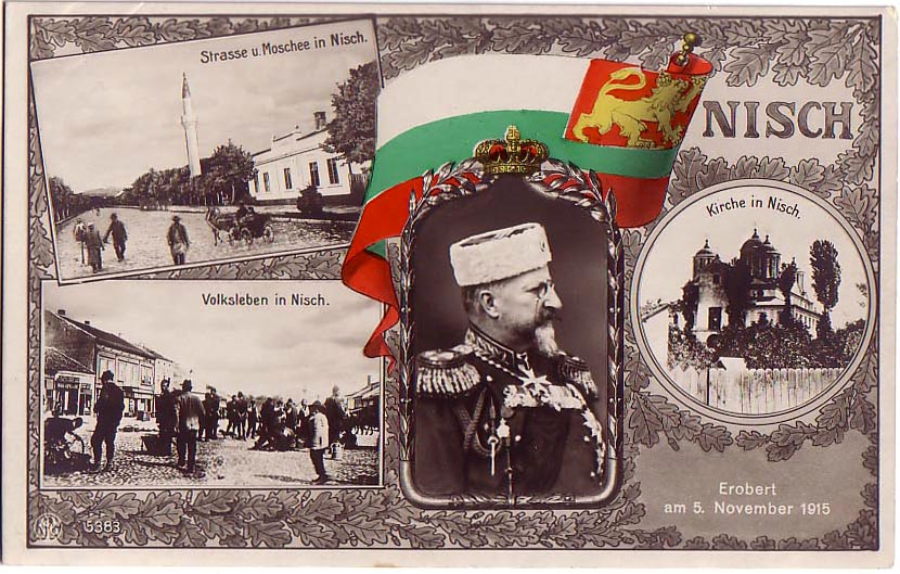 A propaganda postcard produced to commemorate the Bulgarian victory today