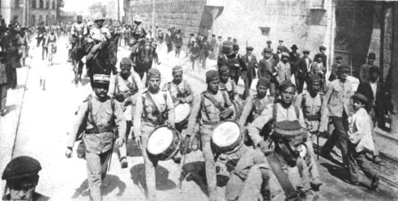 Portuguese infantry marching into Lisbon.