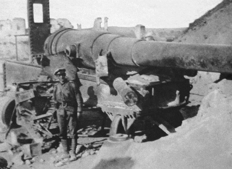 A Turkish gun at Sedd-el-Bahr