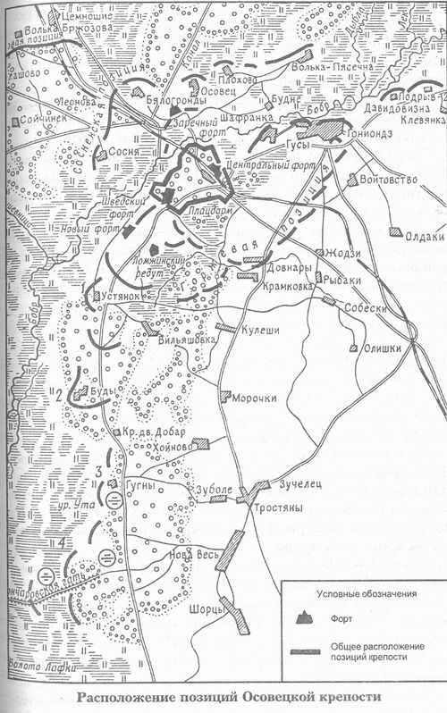 A Russian map of the defense of Osowiec, oriented north-to-south.
