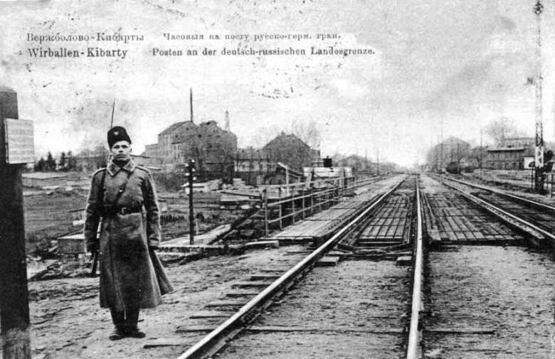 A prewar postcard of the border crossing at Verjbolovo, where Mas