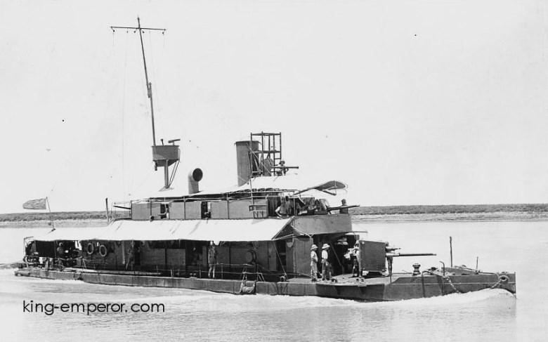 HMS Greenfly